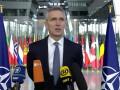 НАТО продолжает поддерживать Украину, - Столтенберг
