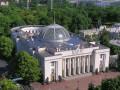 Рада ратифицировала ряд проектов с Европейским инвестиционным банком