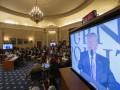 В США начались новые слушания по импичменту Трампа