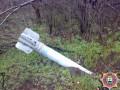 Под Славянском найдены три снаряда от