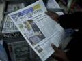 В США расследуют информацию о даче сотрудниками Wall street journal взяток китайским чиновникам