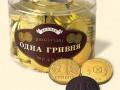 Деньги на шоколад: Во Львове вместо Сбербанка открыли магазин Рошен