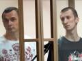 Сенцов и Кольченко заполнили документы для передачи их в Украину