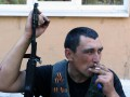 На Донбассе у наемников изымают российские паспорта - Геращенко