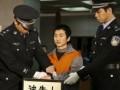 Расхититель Запретного города в Китае получил 13 лет