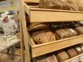 Дефицита хлеба из-за пандемии не будет - Минэкономики