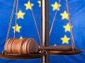 Европейский суд приостановил рассмотрение дел против Украины относительно невыполнения решений нацсудов