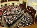 Рада отказалась лишать мандата Филатова, Атрошенко и Огневич