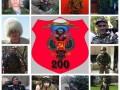 Офицер ВСУ сообщил о масштабных потерях врага за июнь на Донбассе