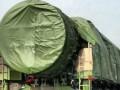 Китай разместил межконтинентальные ракеты у границ РФ - СМИ
