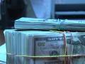 Главари ДНР И ЛНР держали в банках Украины почти 30 млн грн