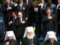 Крещение Руси: как молились VIPы в Киеве (ФОТО)