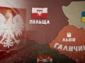 Институт нацпамяти выпустил ролик о захвате украинцами Львова