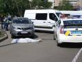 В Киеве неизвестный из машины расстрелял экс-директора Укрспирта