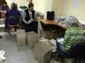 СБУ рассказала о коррупционной схеме в Укрпоште