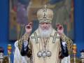 Кирилл: Наши братья в Украине нуждаются в защите
