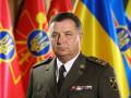 Полторак назвал нового начальника Генштаба опытным генералом