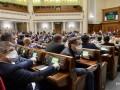 ВР рассмотрит 24 вопроса на внеочередном заседании