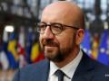 Опубликована программа визита главы Евросовета в Украину