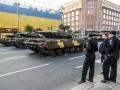 В Киеве вновь перекроют дороги