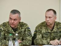 Итоги 6 мая: Новый командующий ООС, уход посла США