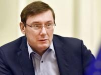Луценко озвучил версию, почему суд отпустил Саакашвили