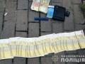 Мошенники в Киеве меняют доллары и евро на сувенирные деньги