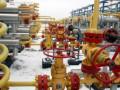 Еврокомиссия проверила, как Газпром нарушает транзитный контракт