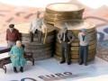 Пенсионная система Украины разрушает экономику страны