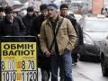 Аналитики не хотят, чтобы Украина поддерживала гривну