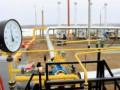 Украина планирует в ближайшее дни подписать газовое соглашение со Словакией
