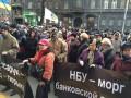 Под НБУ проходят сразу две акции протеста