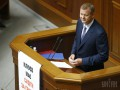 Братья Клюевы задолжали госбанкам 28 миллиардов гривен - СМИ