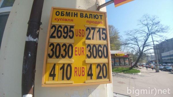 На теневом рынке Украины в понедельник, 22 апреля, доллар можно в среднем купить по 27,15 грн