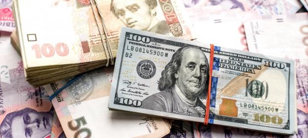 Курс валют на 24.11.2020: гривна продолжает падение