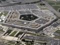 The Wall Street Journal: Пентагон испытал самую мощную в своем арсенале противобункерную бомбу