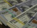 Ликвидирован конвертационный центр, обналичивший девять миллиардов гривен для сепаратистов