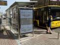 Зарядка, солнечные батареи и wi-fi: Кличко презентовал умную остановку