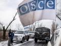 В ОБСЕ сообщили о Градах сепаратистов