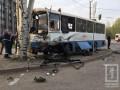 В Кривом Роге произошло тройное ДТП: восемь погибших