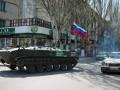 В ВСУ уверены, что у РФ не хватит сил для наступления на Донбассе