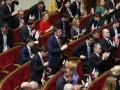 Рада изменила Бюджетный кодекс в связи с введением военно-гражданских администраций