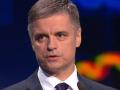 Пристайко ответил на слова Коломойского о деньгах России и МВФ