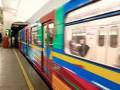 В Киеве изменили правила пользования метрополитеном