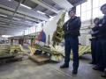Австралийский журналист опубликовал новые доказательства причастности России к крушению рейса MH17