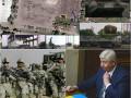 Итоги 22 октября: Танки на Донбассе, петиция за увольнение Шокина и первые потери США в Сирии