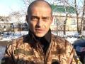 На Донбассе погиб начальник разведки батальона ВСУ