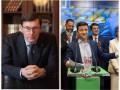 Зеленский и Луценко встречались в офисе