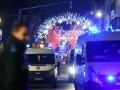 Теракт в Страсбурге: информации о пострадавших украинцах нет