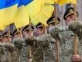 В Украине отмечают День защитника